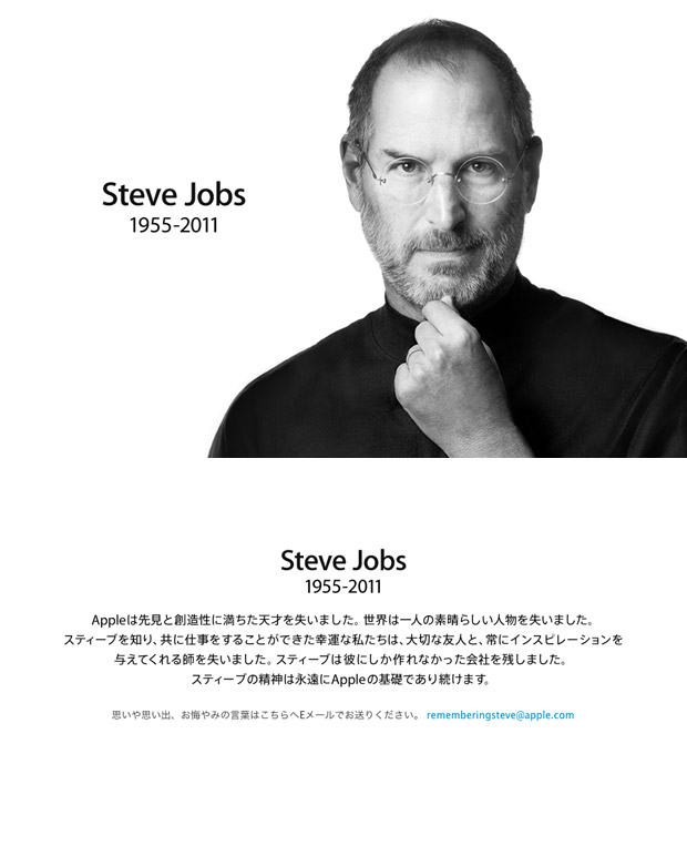 apple_111005.jpg