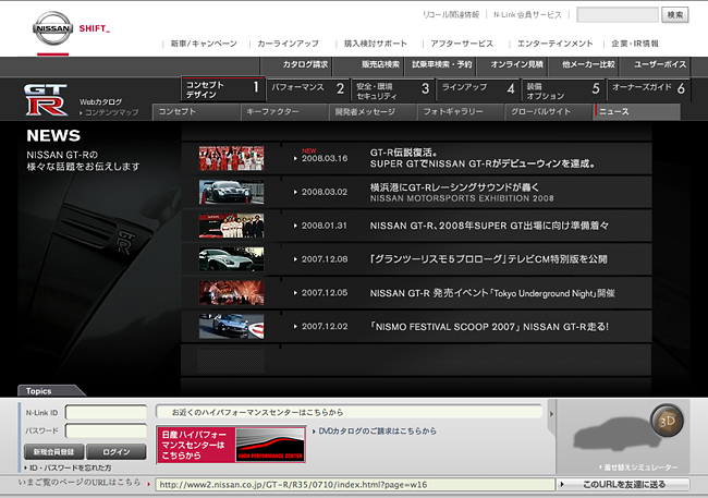 gtr-news01.jpg