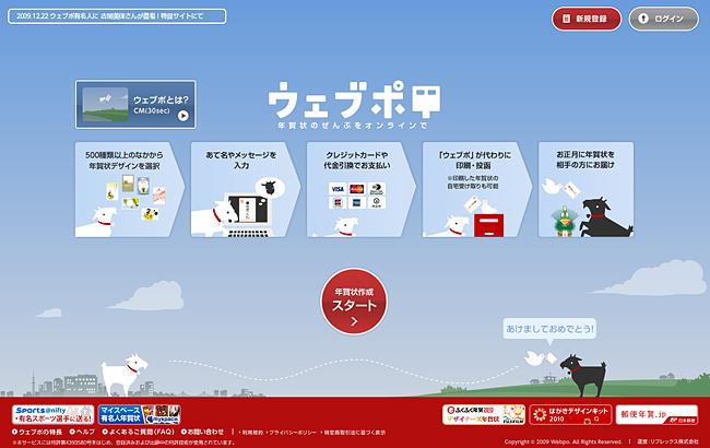 webpo01.jpg