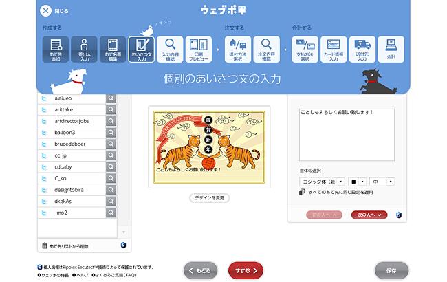 webpo05.jpg