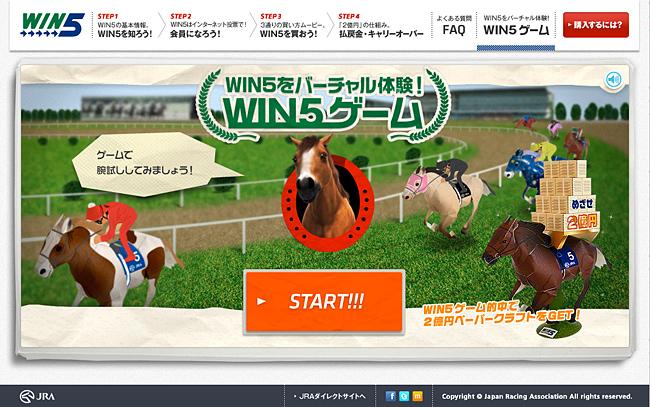 win5_01.jpg