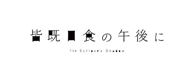 kaiki_logo.jpg