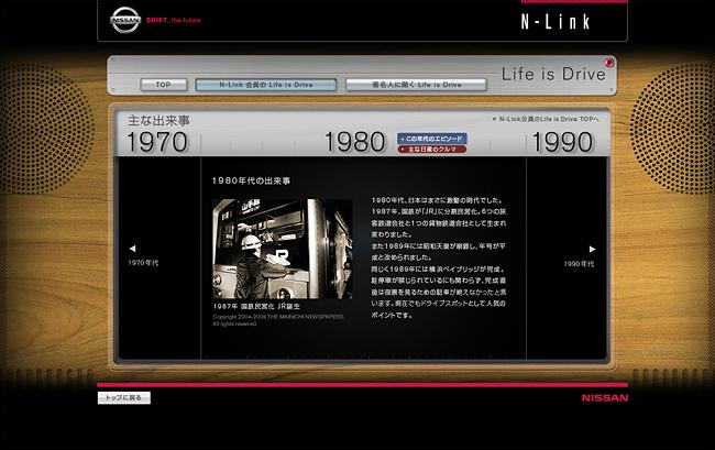 lifeis080923_4.jpg