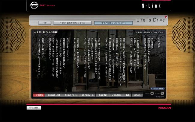 lifeis080923_7.jpg
